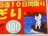200502091303.jpg