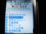 200503272058.jpg