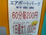 200502160913.jpg