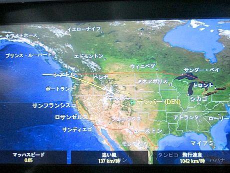 travel monitor 2