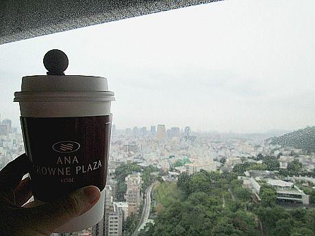 view coffee