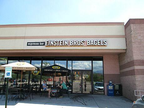 Bagle shop