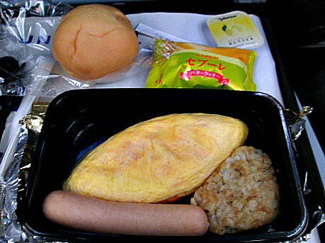 inflight meal 2