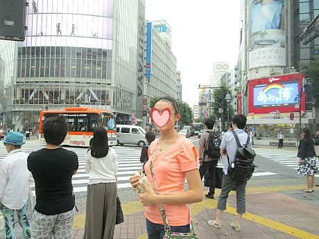 shibuya an 2