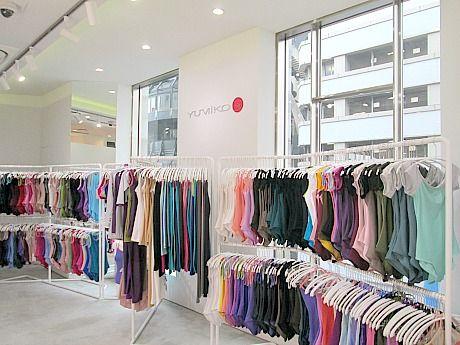 Yumiko boutique