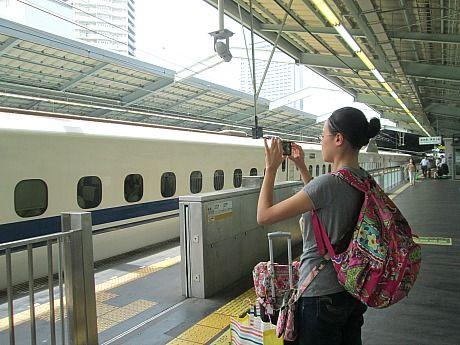 shinkansen an