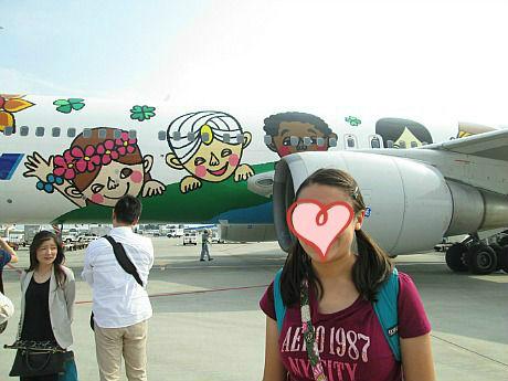 Angela plane heart