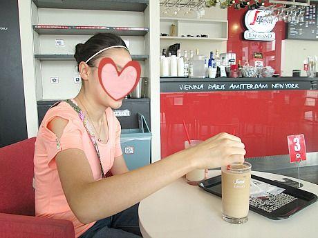 an latte