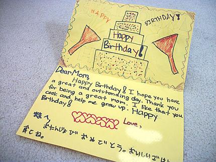 Permalink to 嬉しい 誕生 日 メッセージ