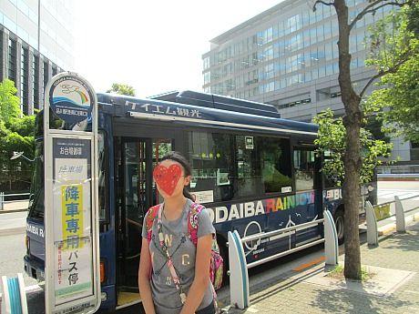 an bus 4
