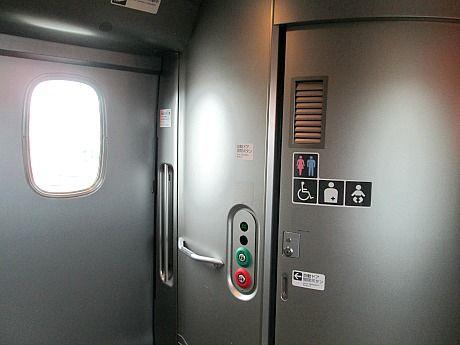 shinkansen toilet