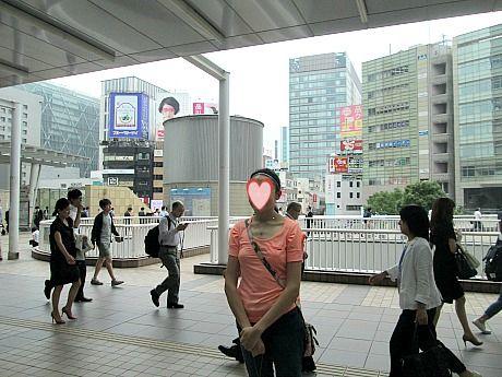 shinagawa an