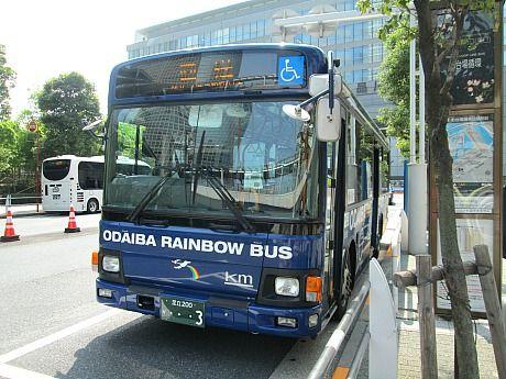 Odaiba bus