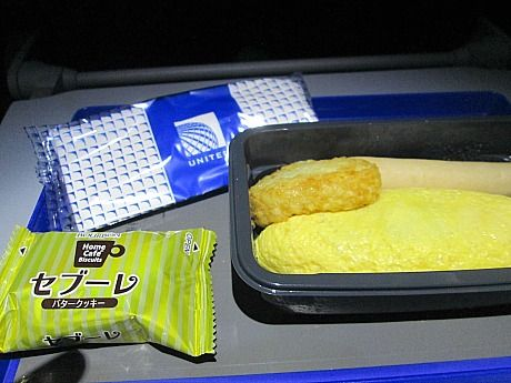 breakfast inflight