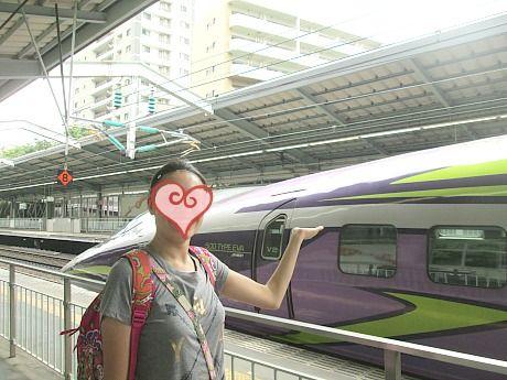 an shinkansen