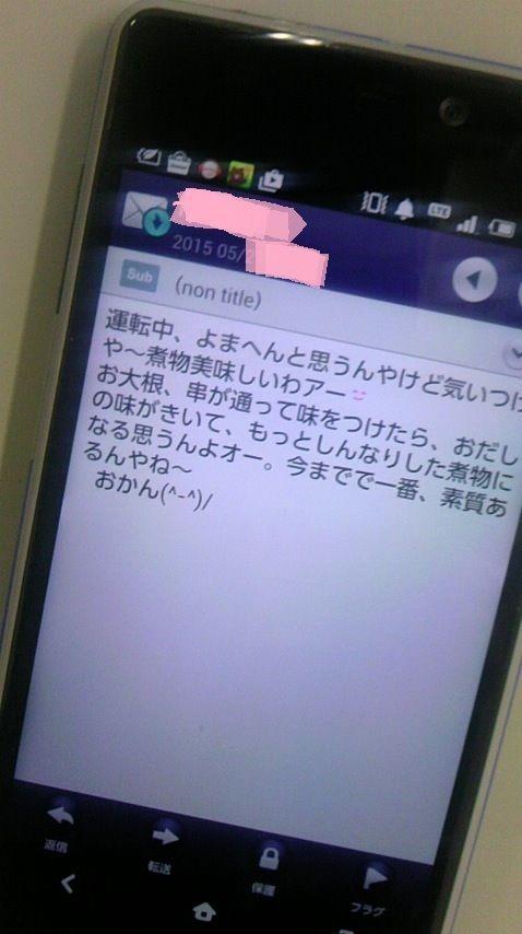 okan mail