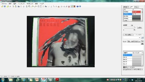 CLX reggae-red