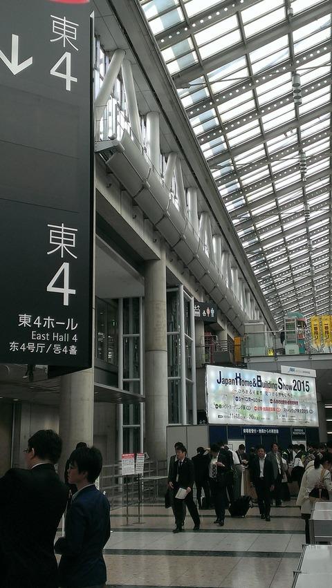 japanhomeshow 20151109