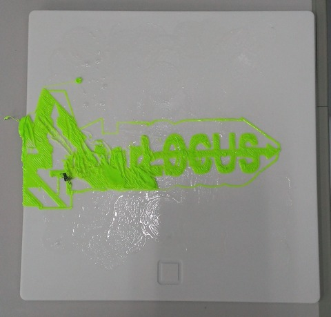 3d logo mess