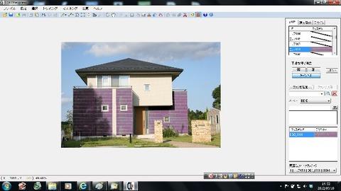 housephoto-BENI 20120910