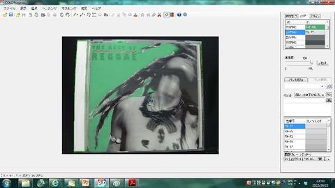 CLX reggae-green