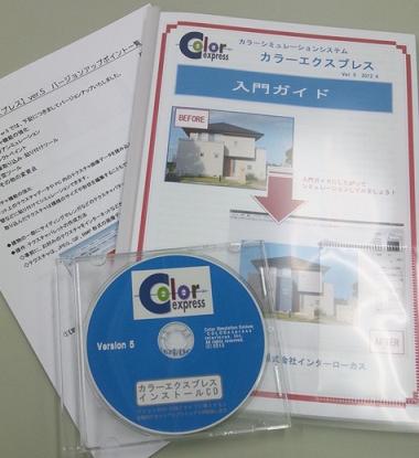 Ver5 CD guide