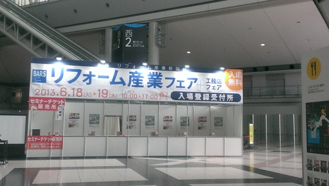 IMAG0228