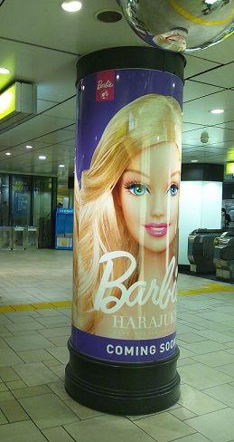 barbie purple