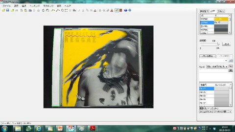 CLX reggae-yellow