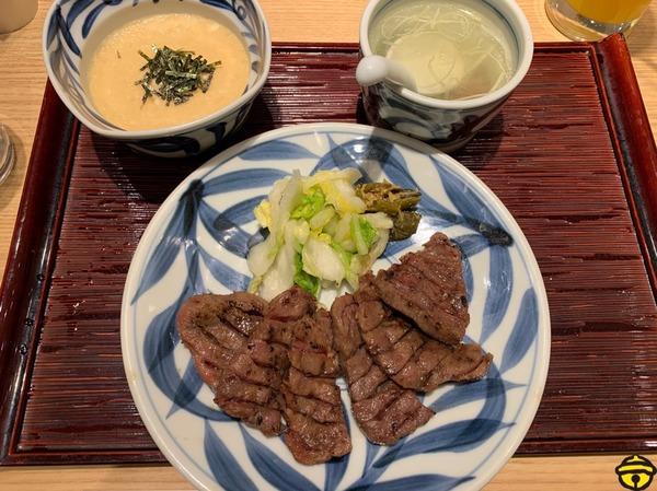 アンジュルム橋迫鈴「牛タン定食を食べました!幸せだったよー!」ごはんがない?
