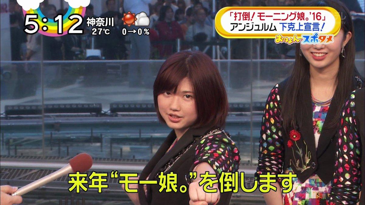 http://livedoor.blogimg.jp/colorhello/imgs/8/6/86dae7e8.jpg