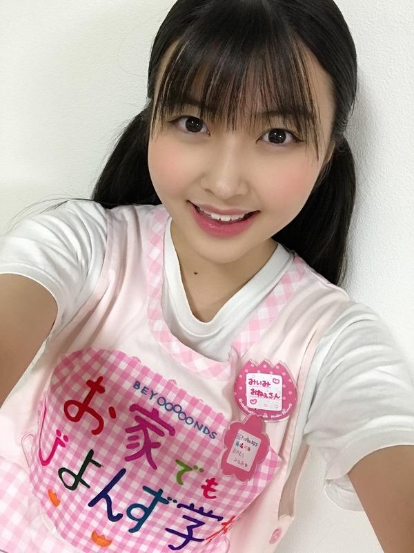 BEYOOOOONDS岡村美波の笑顔のアップ画像が可愛いと話題