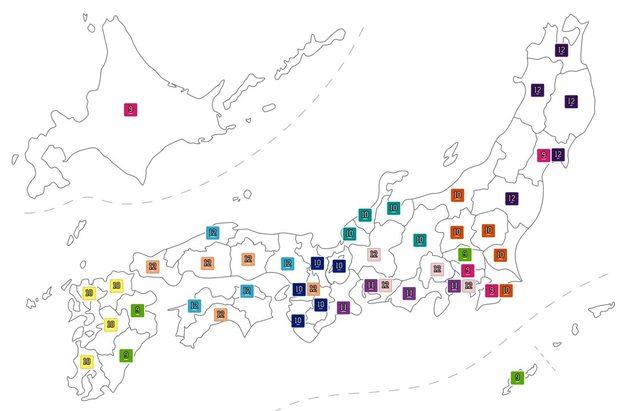 http://livedoor.blogimg.jp/colorhello/imgs/d/f/df44a68f.jpg