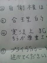 PCM_05_01_27_0003.jpg