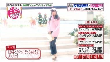 kgc_20161216_058