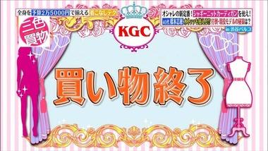 kgc_20150116_058