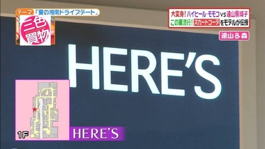 3cs_20140701_015