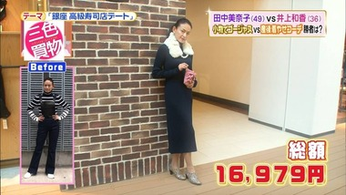 3cs_20161021_039