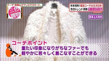 acb_20131217_022