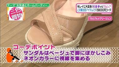 acb_20130716_040