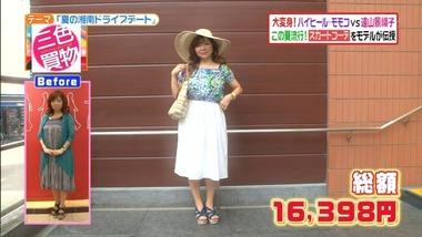 3cs_20140701_030