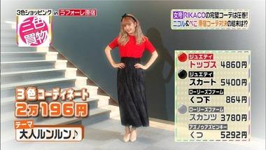 3cs_20160506_092