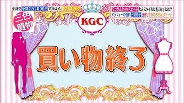 kgc_20150227_038