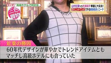 acb_20150113_042