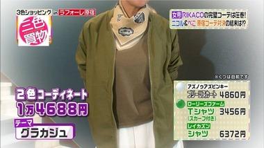 3cs_20160506_099