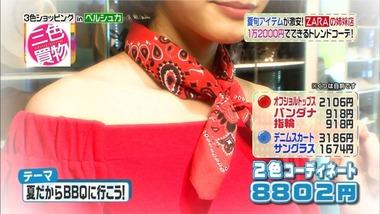 3cs_20160701_089