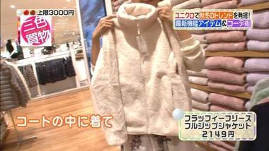 3cs_20141017_011