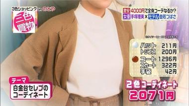 3cs_20161125_100