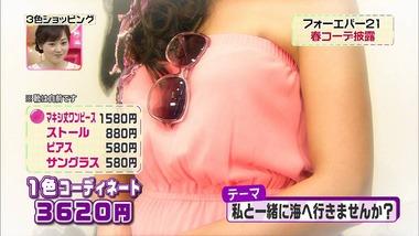 3cs20130308_65
