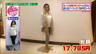 acb_20130528_045